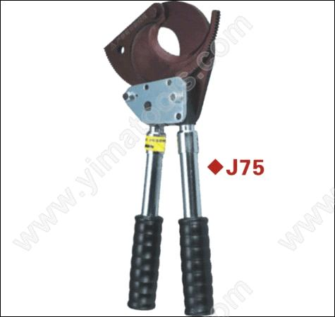 Cable shears, hydraulic shear,cable cut (ratcheting device) J75