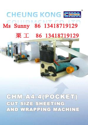 Office Paper Cutter Machine