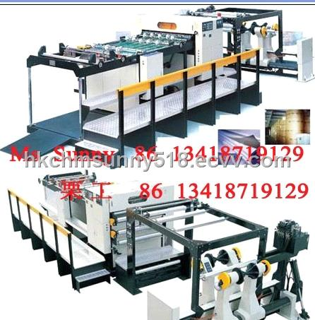 Single rotary sheeter