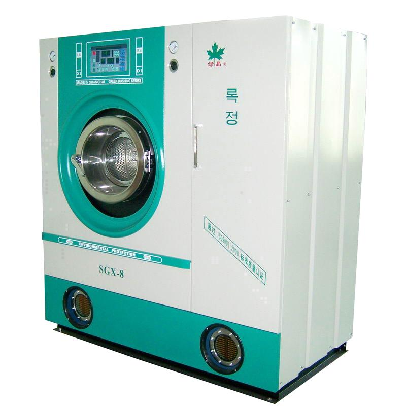 SGX-8 Petroleum Dry Cleaning Machine & Dry cleaner