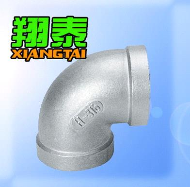 Elbow90 (Pipe Fitting)