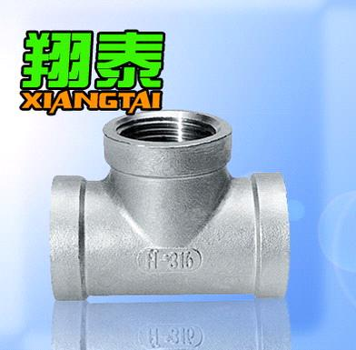 Tee (Pipe Fitting)