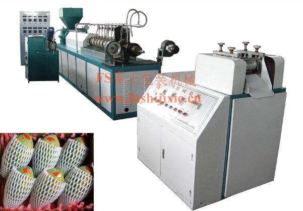 EPE Foam Net Extrusion Line