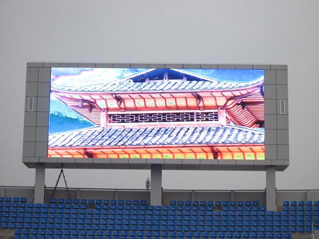 LED Display Board Large Screens Rental Electronic Displays