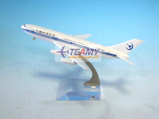 Airplane Model (Xingjiang IL)