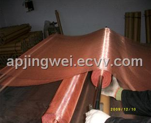 Red Copper Wire Netting