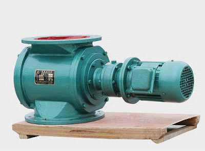 Rotary Valves Chain Drive