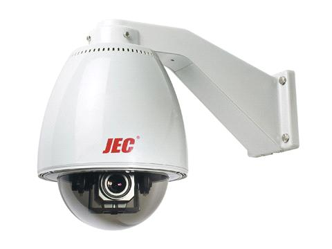 Indoor 7-Inch Wall-Mounted Dome Camera