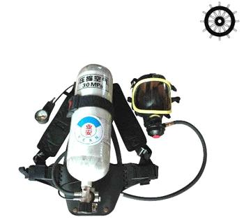 Self Contained Open Circuit Compressed Air Breathing Apparatus