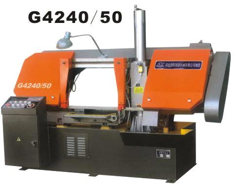 Metal Band Saw Machine (GW4240/50)