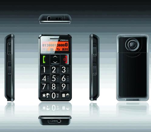 Mobile Cell Phone For Elderly Senior Old People Kids Purchasing