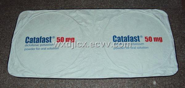 Tyvek Car Front Window Sunshade 150*70 Two Circle