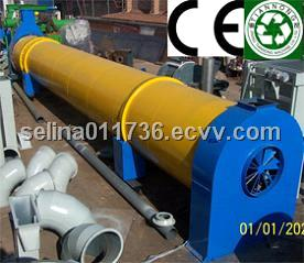 WSG Rotary Drum Dryer