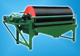 Dry-Type Magnetic Separator