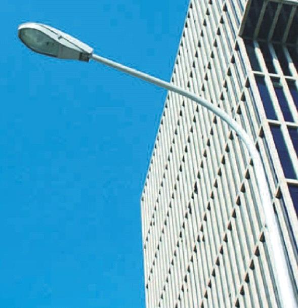LED Street Light/LED street lamp