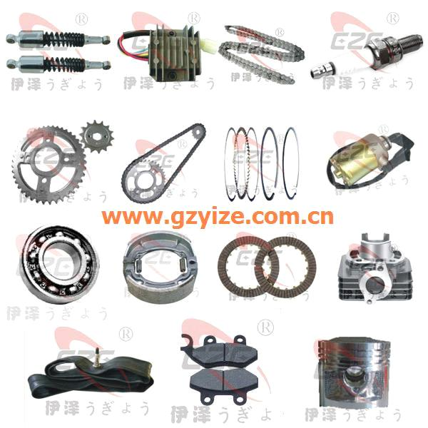 Motorcycle Parts/engine parts/scooter parts