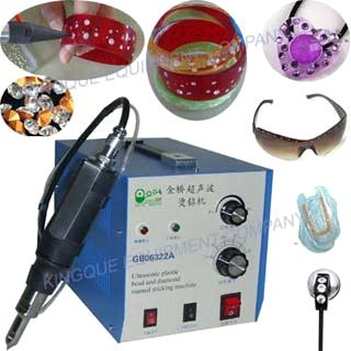 Ultrasonic iron on rhinestones setting machine