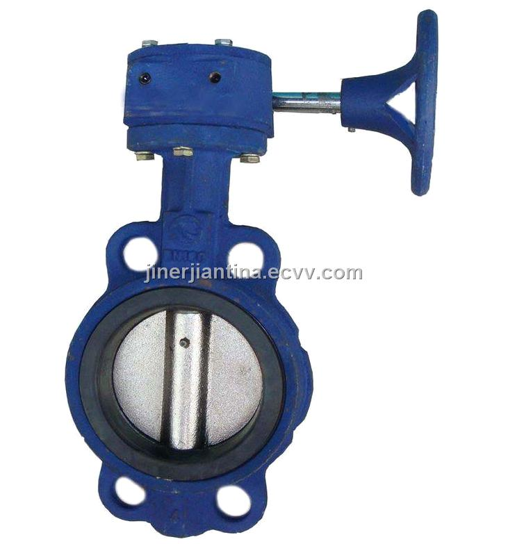 Wafer Worm Gear Butterfly Valve