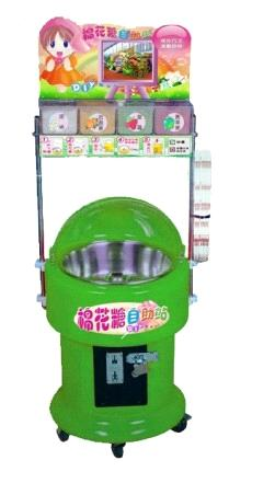 Coin Operated Cotton Candy DIY Vending Machine