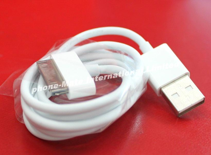 Good quality USB data cable for iphone at low price