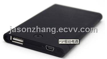 Mobile Power Supplier External Battery Portable Power Solution Power Management Solution