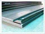Q295A/B/C/D/E Low Alloy and High Strength Steel Plates/Sheets