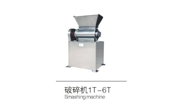 fruit smashing machine