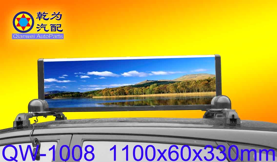 Taxi Top Advertising Light Box From China Manufacturer
