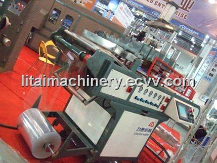 Plastic Tray Making Machine TQA520/580