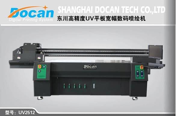 Docan Large Format Uv 2512 Wallpaper Flatbed Printer Purchasing