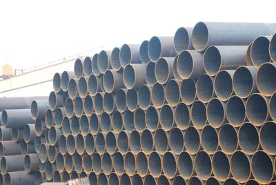 ERW pipe with diverse material
