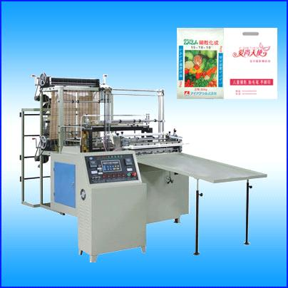 GBD-600 GBD Bag Sealing and Cutting Machine