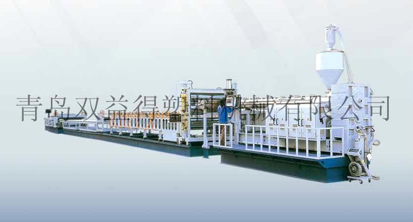 PP,PE, PVC, ABS,PC Plastic Extruding Sheet Production Line