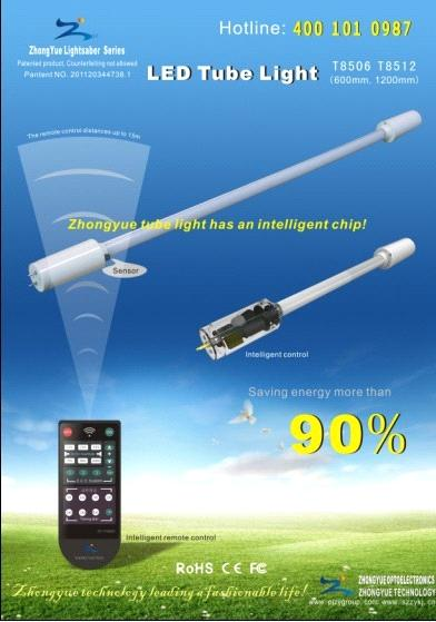 T8 turns to T5 LED tube light with remote control