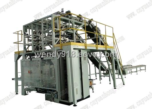 seeds/grain woven bag packaging machine