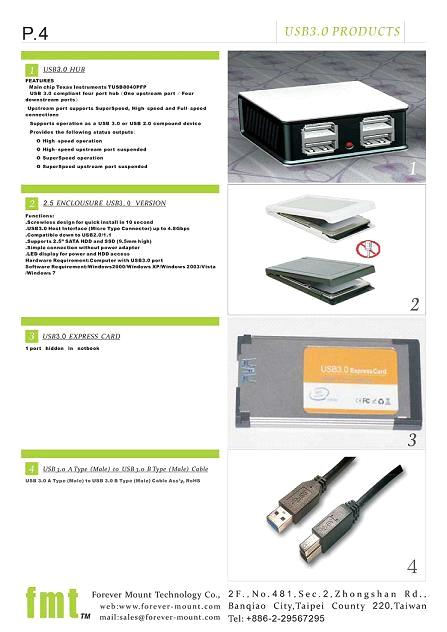 USB 3.0 Products