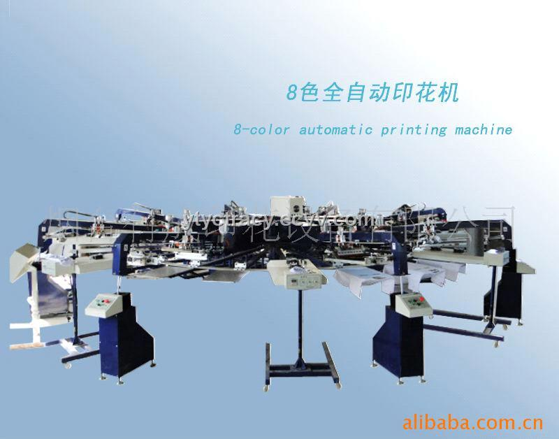 6-color 6-station semi-automatic printing machine