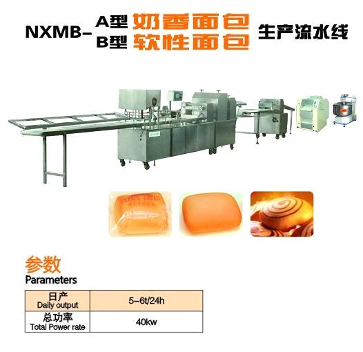 Soft Bread and milk flavor production line