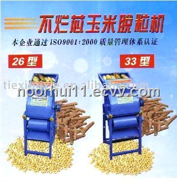 Wear Resistant Peeling Machine