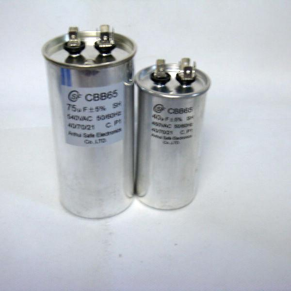 Cbb65a1 Motor Capacitor Purchasing Souring Agent Ecvv. Cbb65a1 Motor Capacitor. Wiring. Cbb65a Capacitor Wire Diagram At Scoala.co