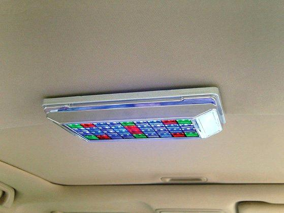 Car Accessories--LED Roof Lamp purchasing, souring agent | ECVV.com ...