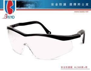 146c57d8f65e Safety Glasses