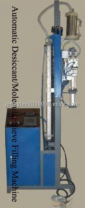 Molecular Sieve Filling Machine (FZJ01)