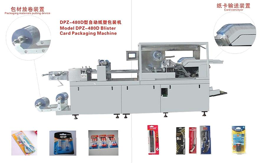Solid Glue Blister Card Packing Machine