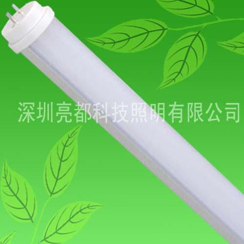 T8 LED Tube Lighting
