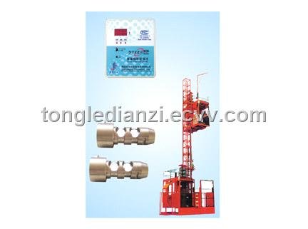 Tension Control System (TEQ)
