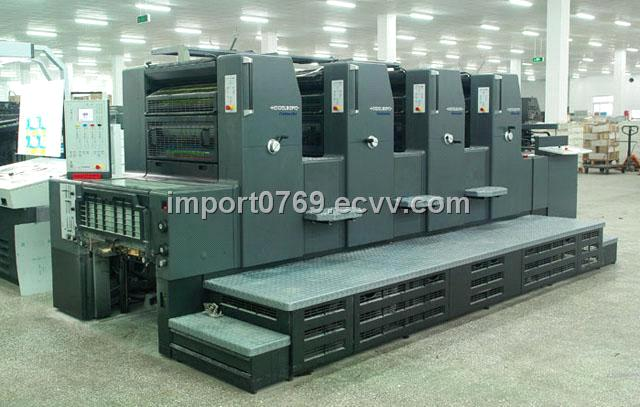 Used machinery import