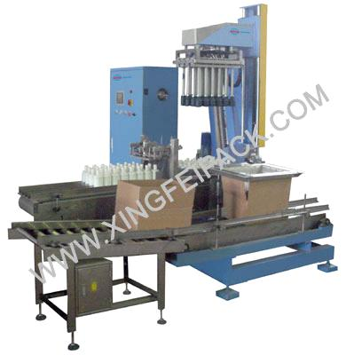 XFC-ZX Automatic Carton Packing Machine