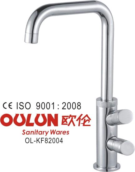 sink faucet double handle chrome plated