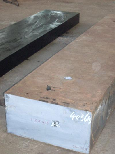 steel block (SDC13923)